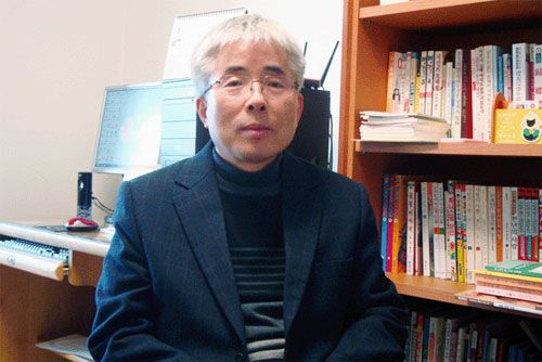 Professor Kim Young Moon
