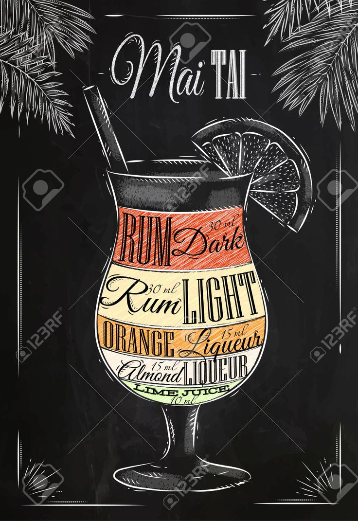 cocktail glass: Mai tai cocktail in vintage style stylized drawing with chalk on blackboard