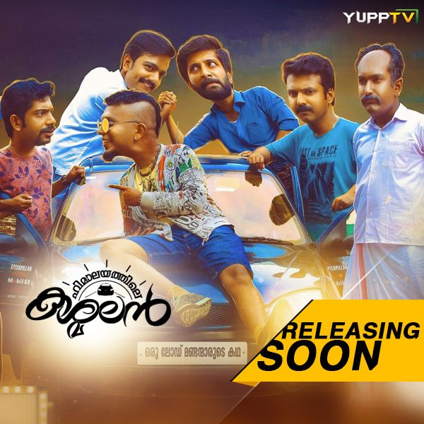 #Malayalam Comedy Drama #HimalayathileKashmalan releasing soon on #YuppTVMiniTheatre