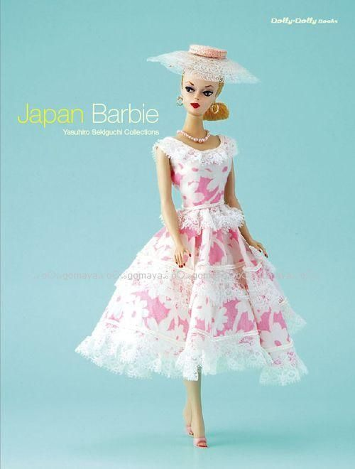34 Best Barbie Books Images On Pinterest Barbie Doll Barbie Dolls And Barbie Accessories