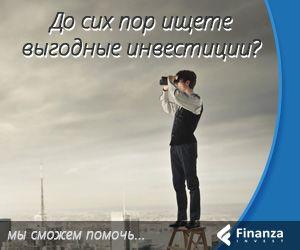 Партнерская ссылка | Finanza