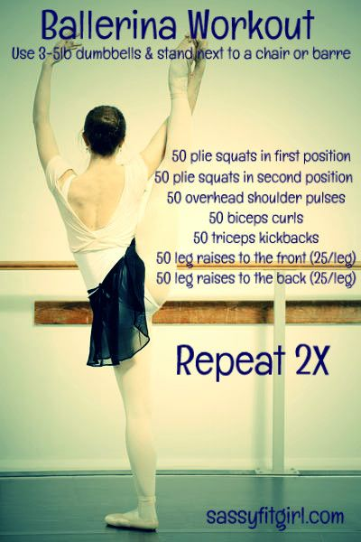Ballet Fitness - keep in shape ..[click the photo twice]..Ballerina Workout is only 15 minutes but works your entire body. The movements are small but the high reps