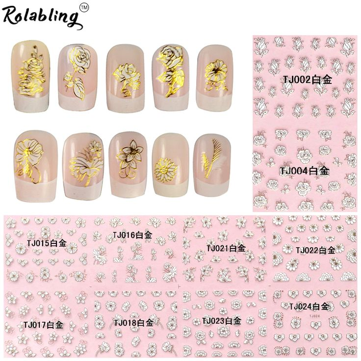 White Flower With Gold-Lined Deisgn Metallic Flowers 3D Nail Sticker Design Nail Tips Accessory Decoration Tools