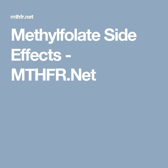 Side effects of methylfolate