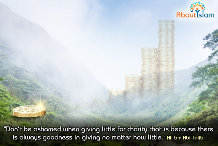 No matter how little, GIVE.   #Islam #Charity #Goodness #Faith