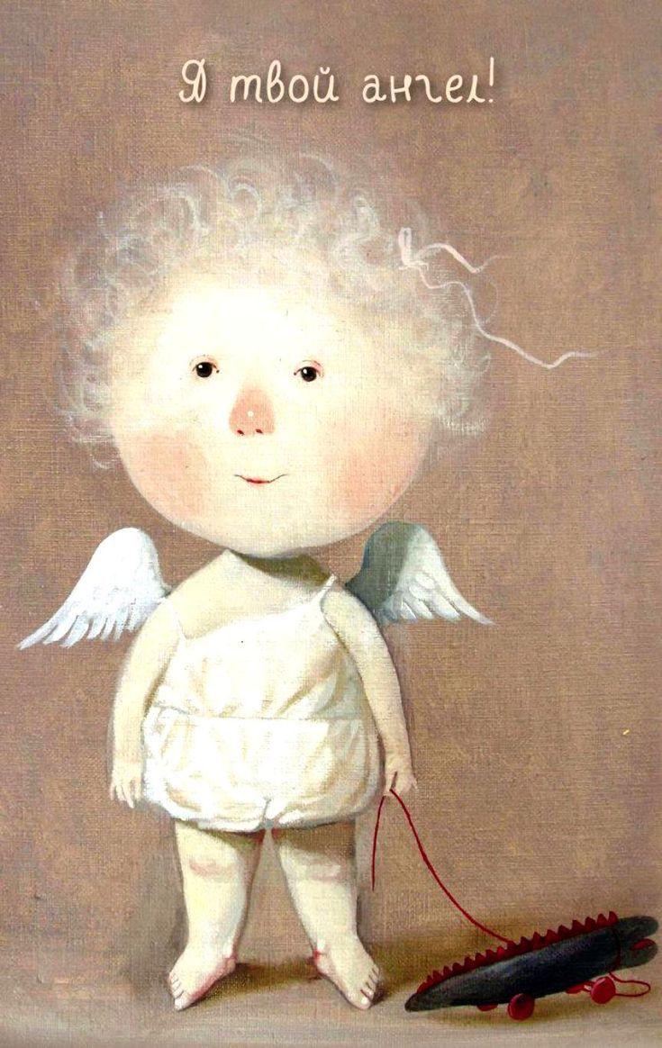 Смешная картинка ангела