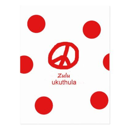 #Zulu Language And Peace Symbol Design Postcard - #country gifts style diy gift ideas