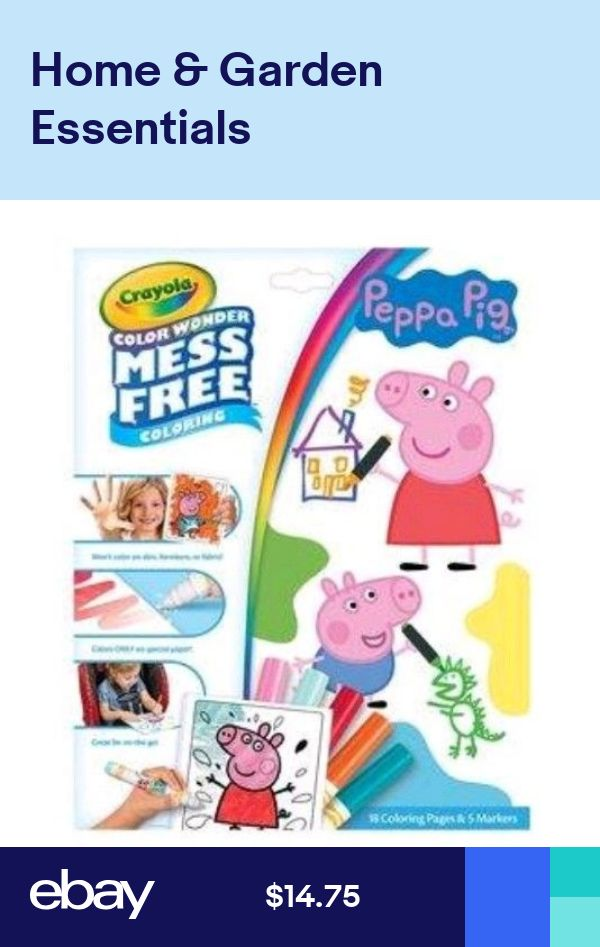 CRAYOLA COLOR WONDER PEPPA PIG~INCLUDES 18PGS & 5 MARKERS~FOR AGES 3+~NEW Peppa pig colouring