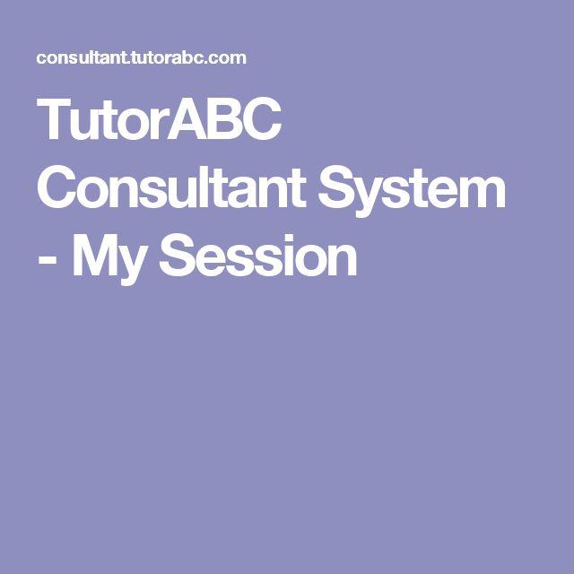 TutorABC Consultant System - My Session