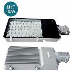 [ $27 OFF ] 10Pcs/lot Wholesale Ac85-265V 60W Led Street Lights Ip65 Bridgelux 130Lm/w Led Led Street Light 2 Year Warranty
