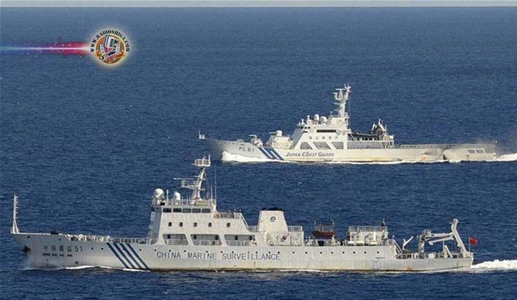 4 barcos patrulha chineses entram em águas japonesas. A Guarda Costeira do Japão relata que 4 navios de patrulha chineses entraram, brevemente, nas águas...