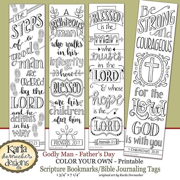 NEW Luke 69 ColorYourOwn Bible Journaling Template