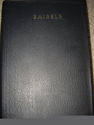 Bemba Bible//BIBLE IN MY LANGUAGE