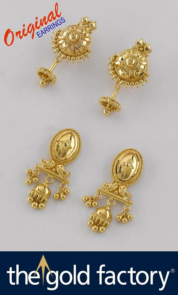 56 best Beautiful gold earrings @ factory prices images on ...
