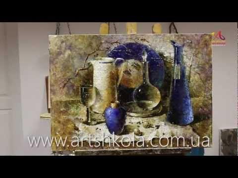 ▶ Как нарисовать натюрморт маслом от Елены Ильичевой - YouTube
