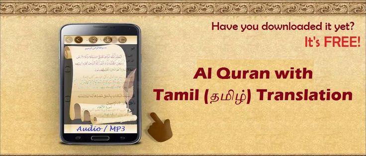 10 Best Quran (Audio / MP3 / CD) Images On Pinterest