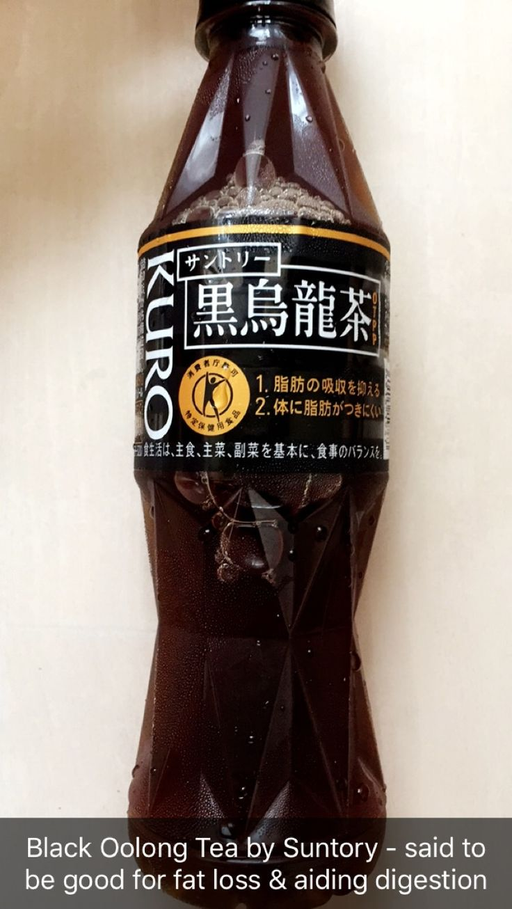 This is black oolong tea. It's by Suntory Corporation and said to have various fat-burning and digestive aid properties. Notice how the bottle design is quite slim. This is to keep the volume down because it's quite potent and strong compared to most other teas on the market here in Japan. They are mainly aiming it at middle age men who are starting to get a bit thick around the middle and want to slim down. Also, it's handy for drinking after eating something oily.