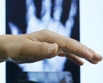 Biometrische Sicherheitstechnik und Sicherheitssysteme mit innovativer IT Technologie.