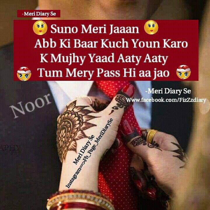 Sweeto Urdu PoetryPoetry QuotesPakistani Wedding PhotographyHindi