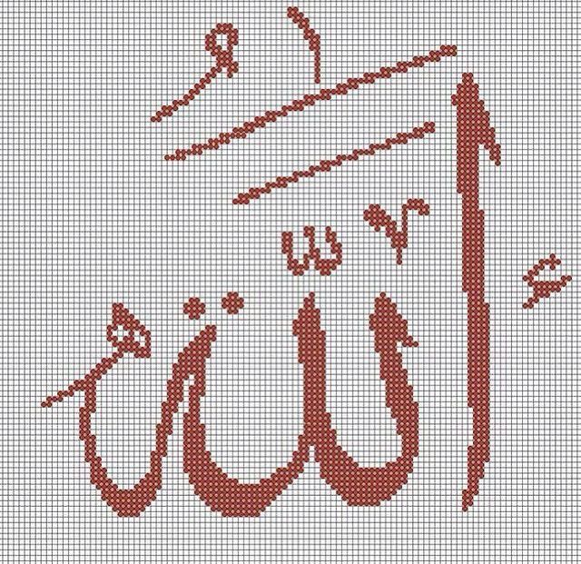 Crossstitch ALLAH c.c paternt