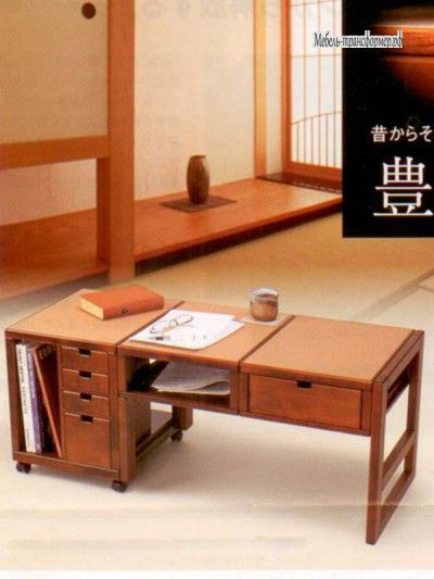 Японский компактный складной стол трансформер