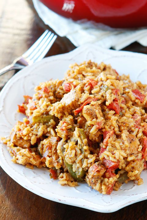 This Cajun Chicken & Rice is a GREAT quick and easy weeknight dinner that is PACKED with flavor!! This is one of Kevin's favorite meals I make.Chicken, rice, and cajun flavors all come together in this delicious dish.And it's so quick and easy to get on the table on busy weeknights. We love this one. [...]