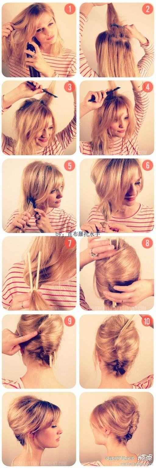 penteado-passo-a-passo-1