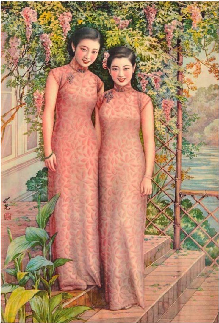 Shanghai, 1930s art deco poster of two women wearing matching qipao/cheongsam
