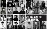 25 Japanese CreativesJapan Creative, 25 Japanese, Japanese Creative