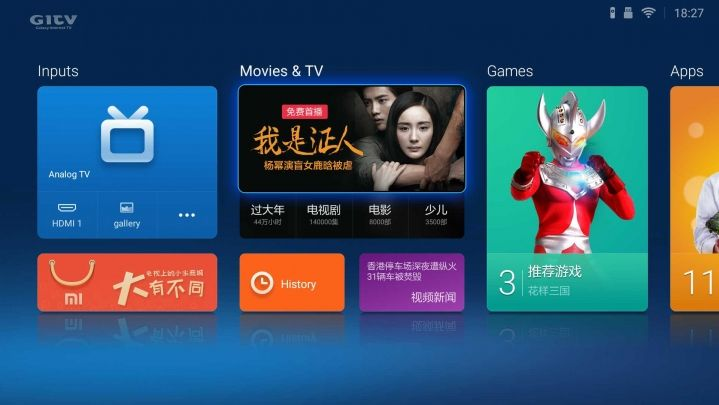 Mi TV 3 Change to English, Root & Gapps ,Xiaomi MIUI Official Forum