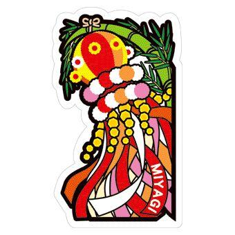 MIYAGI 2nd