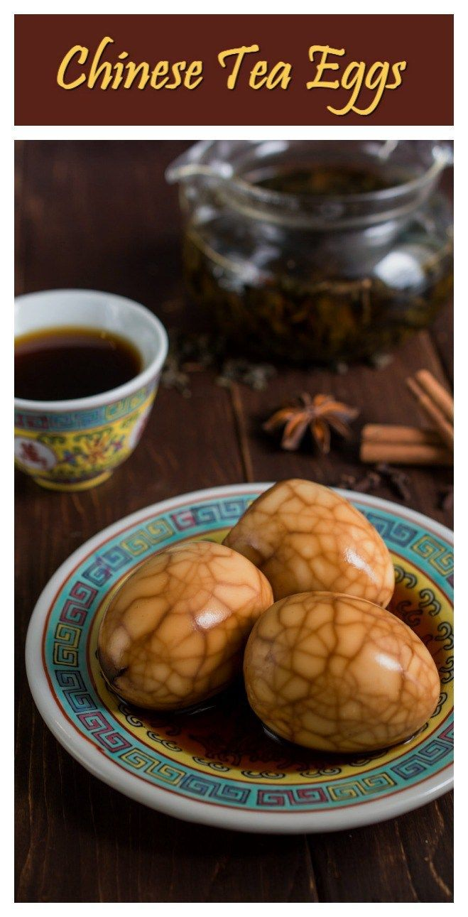 Chinese Tea Eggs (also known as Marbled Tea Eggs or Tea Leaf Eggs) are a very popular snack in Asia.  They essentially hard boiled eggs that are steeped in an aromatic tea.