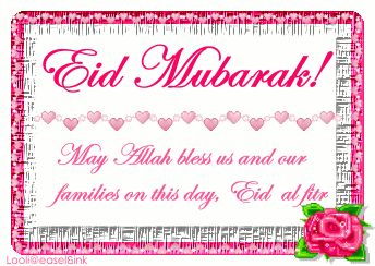 My Eid graphics