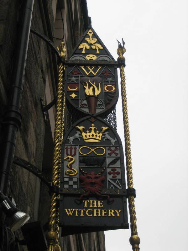 The Witchery, Edinburgh - one of the finest restaurants in Scotland.