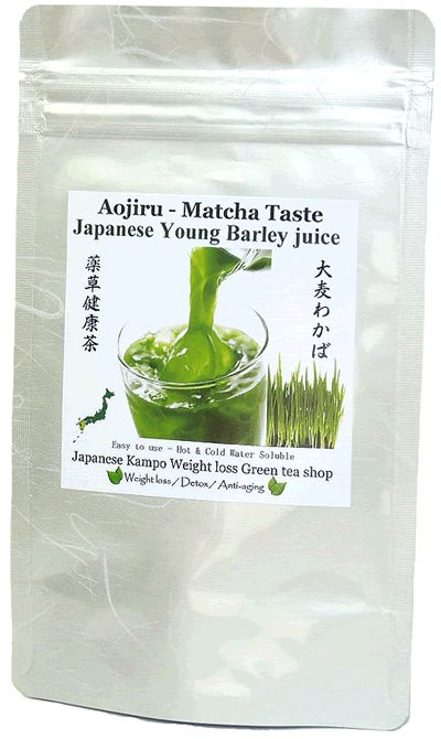 Matcha taste - Japanese Young Barley Green Grass Powder Juice  --- 100% Pure & Natural, Hot & Cold Water Soluble ---  Shipping fee: A flat rate of $ 3.50 for all international orders is offered for any Weight of Aojiru Barley .