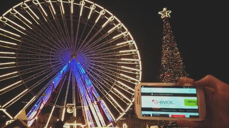 Με φόντο τη κεντρική πλατεία της Λιλ (Grand Place de Lille) στη Γαλλία, όπου η ατμόσφαιρα είναι χριστουγεννιάτικη και φυσικά φαντασμαγορική μας στέλνει την αγάπη της η Christine.  Η Λιλ (ή Λίλλη) είναι πόλη στη βόρεια Γαλλία. Βρίσκεται σε στρατηγικό σημείο της Ευρώπης, αφού γειτονεύει με το Βέλγιο και απέχει λίγο από το Λουξεμβούργο, την Αγγλία, την Ολλανδία και την Γερμανία. We love you too Christine <3
