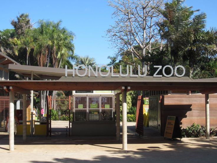 Atlanta zoo coupons free admission