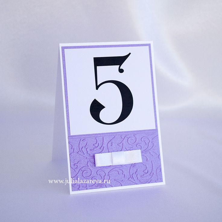 """Номер стола """"Сиреневый с плоским бантом""""  #wedding  #violetwedding #weddingdecor #weddingaccessories #свадьба #свадебныеаксессуары"""