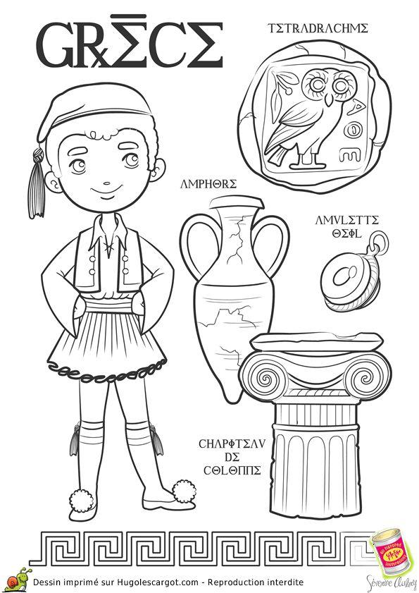 Coloriage / dessin enfant Grèce ancienne et moderne
