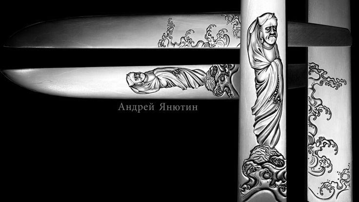 Танто. Клинок. Автор Андрей Янютин.