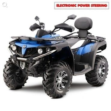 Cforce 550 farm quad bike. ATV and farm quad bikes from Quadzilla for smallholder farmers. 4WD system ideal for towing ATV trailers, paddock cleaners, paddock toppers, flail mowers, chain harrows. For more info: http://www.fresh-group.com/quad-bike.html