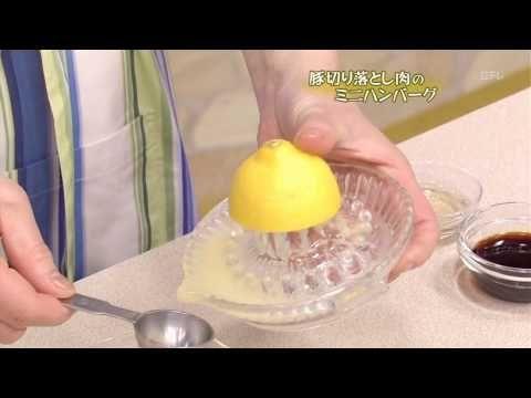 豚切り落とし肉のミニハンバーグ - Sliced Pork Mini Burgers w/ Lemon Ponzu