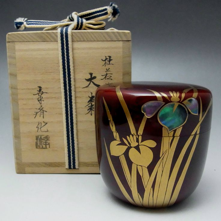 NATSUME Modern Japanese Gold Lacquered Wooden Tea Caddy with Signed box #1812 - antique shop CHANO-YU