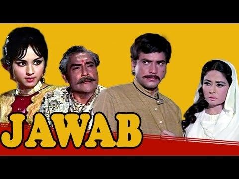 Free Jawab 1970 | Full Movie | Jeetendra, Meena Kumari, Prem Chopra, Aruna Irani Watch Online watch on  https://free123movies.net/free-jawab-1970-full-movie-jeetendra-meena-kumari-prem-chopra-aruna-irani-watch-online/
