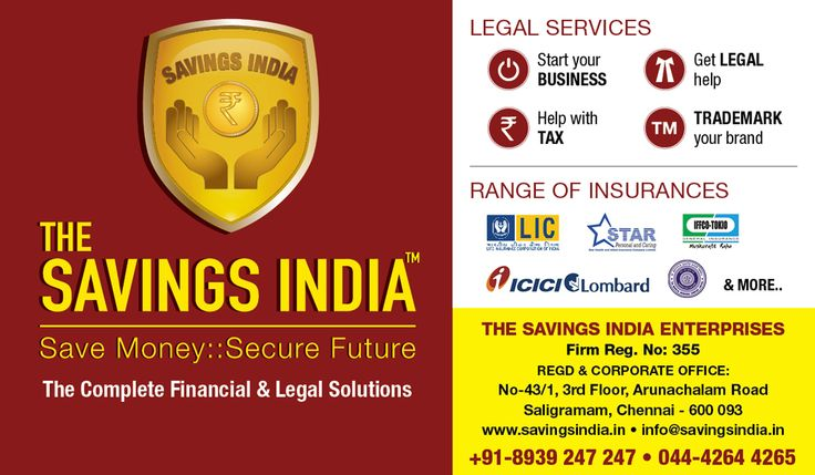 Trademark registration in Chennai-We are leading authorized person for register trademarks in Chennai with effective cost. Call us @ +91 8939 247 247.
