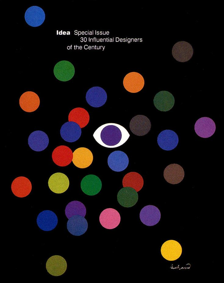 Paul Rand, Idea magazine cover