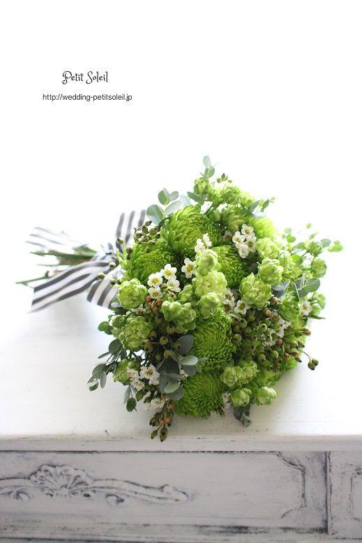 緑 グリーン ブーケ green bouquet