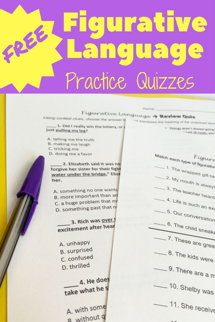 FREE figurative language activities! Download these free practice quizzes covering simile, metaphor, personification, hyperbole, idiom, and symbol.