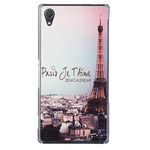 Πλαστική Θήκη Paris Plastic Case OEM (Xperia M2 S50h) - myThiki.gr - Θήκες Κινητών-Αξεσουάρ για Smartphones και Tablets - Paris