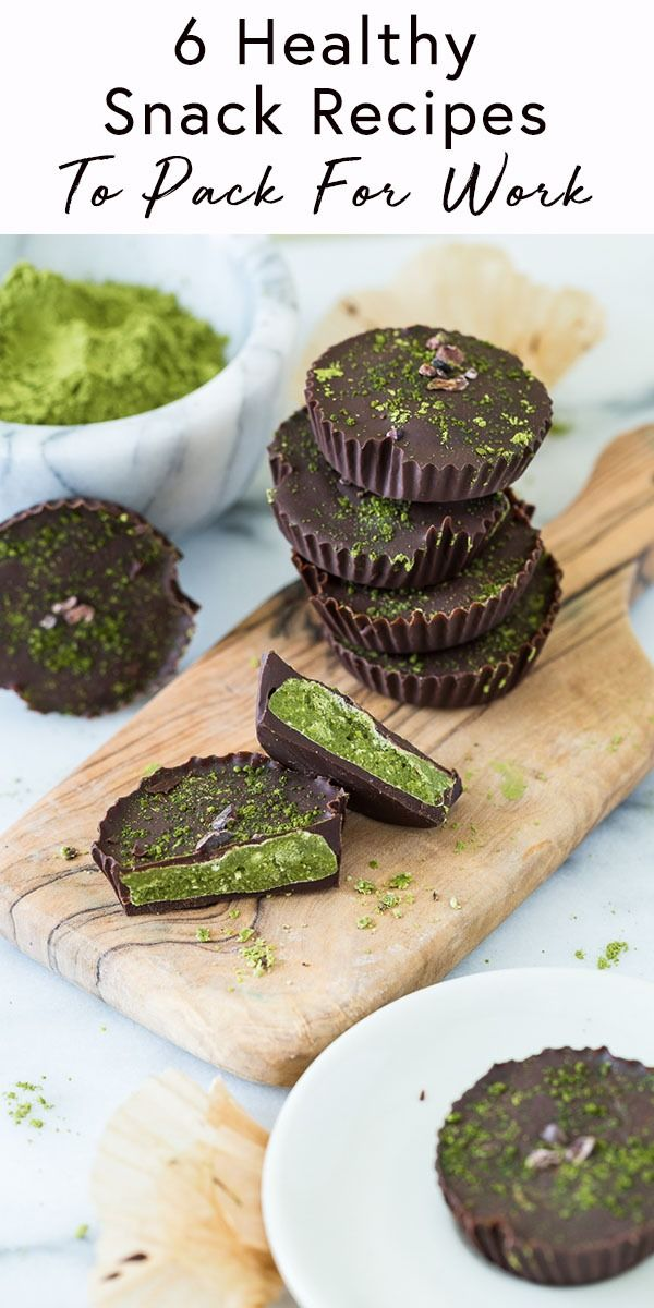 We love these work week snack recipes. They're healthy, delicious, and will give you that much needed mid day office boost. These matcha chocolate cups are our personal favorite...